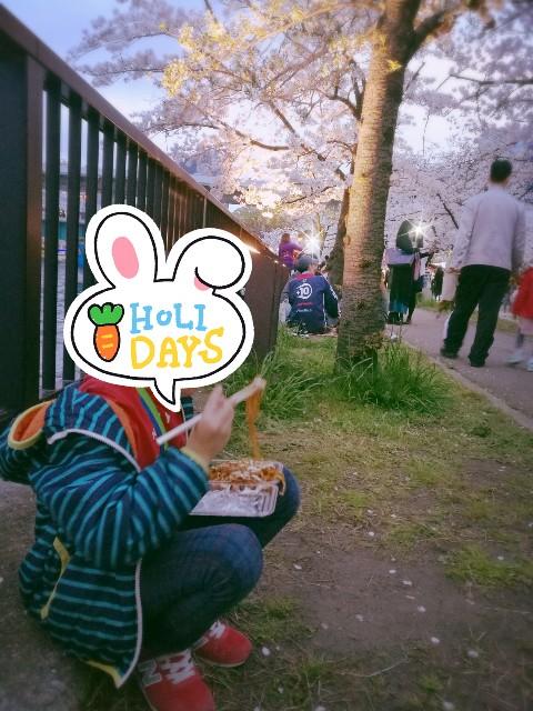 f:id:usafumi:20170413215954j:image