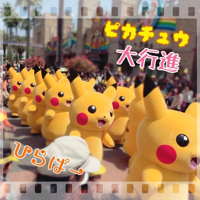 f:id:usafumi:20170416121435j:image