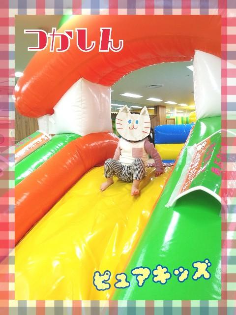 f:id:usafumi:20170504111115j:image