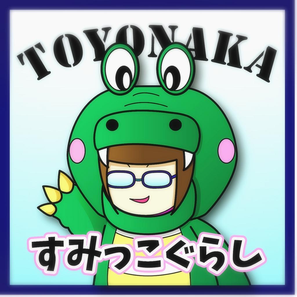 f:id:usafumi:20170508024607j:plain