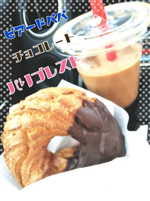 f:id:usafumi:20170509122122j:image