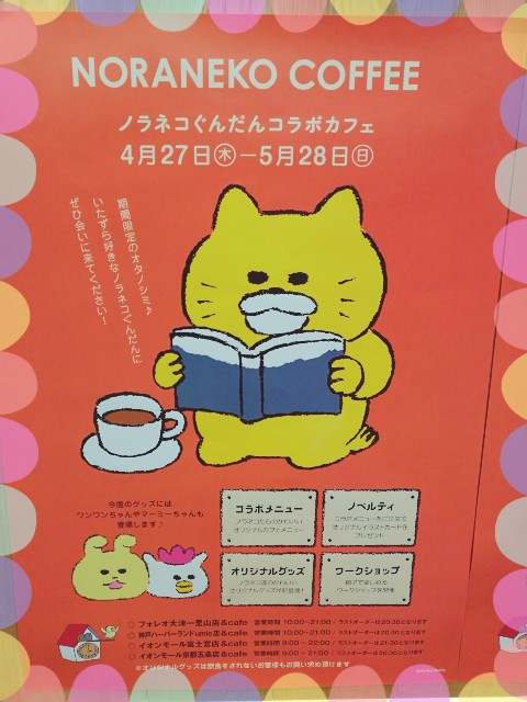 f:id:usafumi:20170515223047j:image
