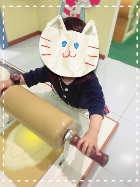 f:id:usafumi:20170518141923j:image