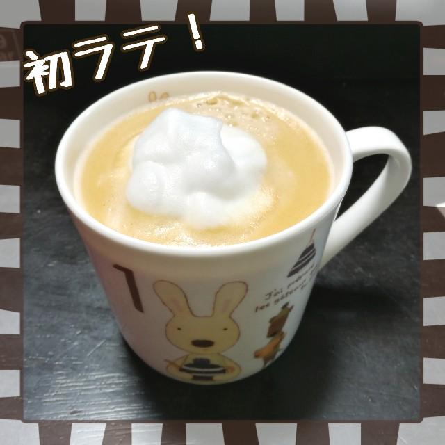 f:id:usafumi:20170521215721j:image