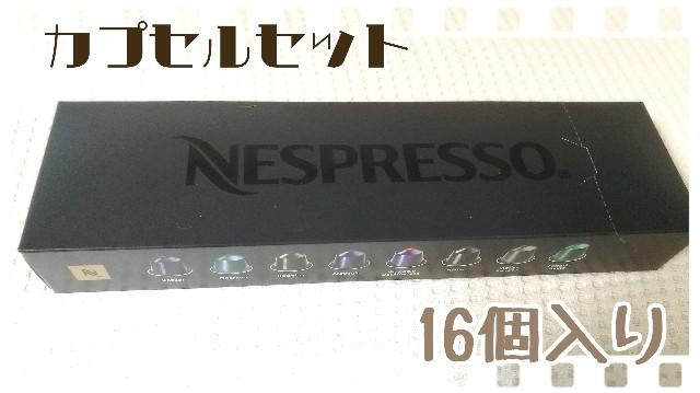 f:id:usafumi:20170521222226j:image