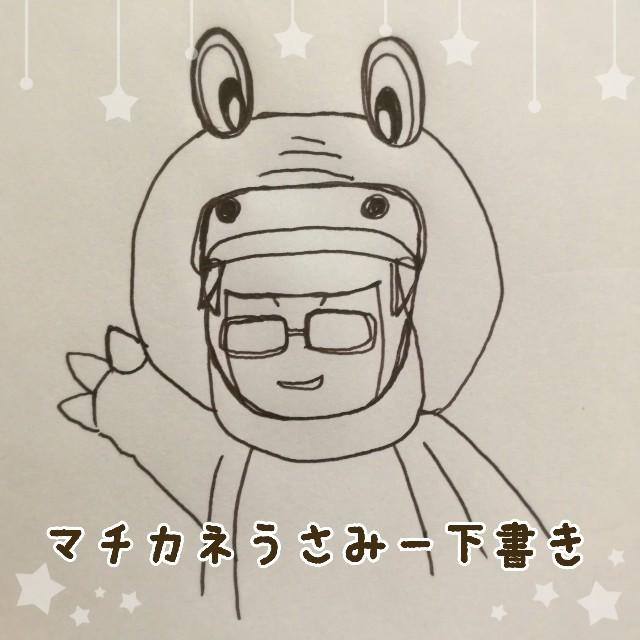 f:id:usafumi:20170529113726j:image