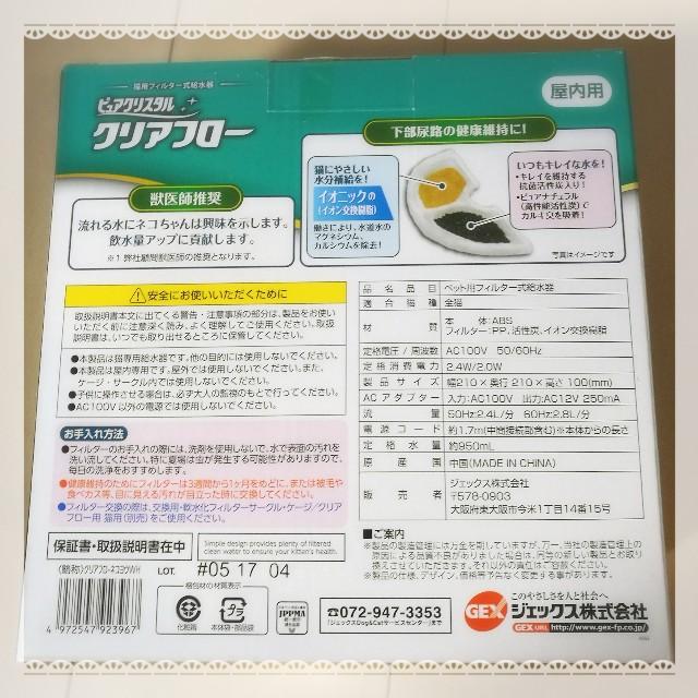 f:id:usafumi:20170619124848j:image