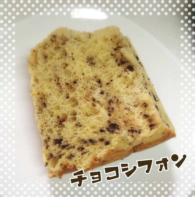 f:id:usafumi:20170623164135j:image