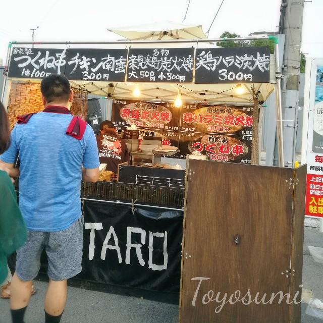 f:id:usafumi:20170717225250j:image