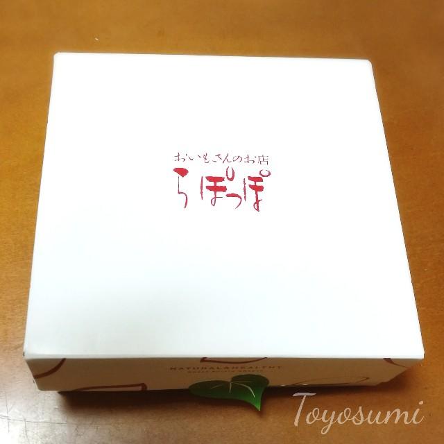f:id:usafumi:20170810201241j:image
