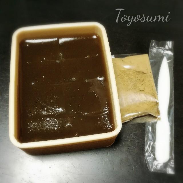 f:id:usafumi:20170917220026j:image