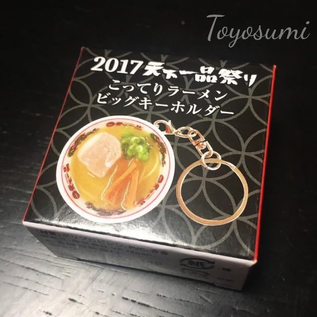 f:id:usafumi:20171014120050j:image