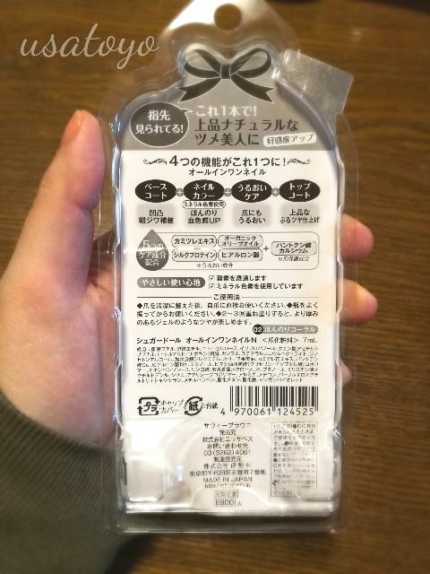 f:id:usafumi:20180320175826j:image