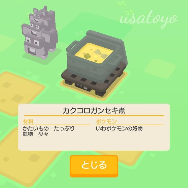 f:id:usafumi:20180630002144j:image