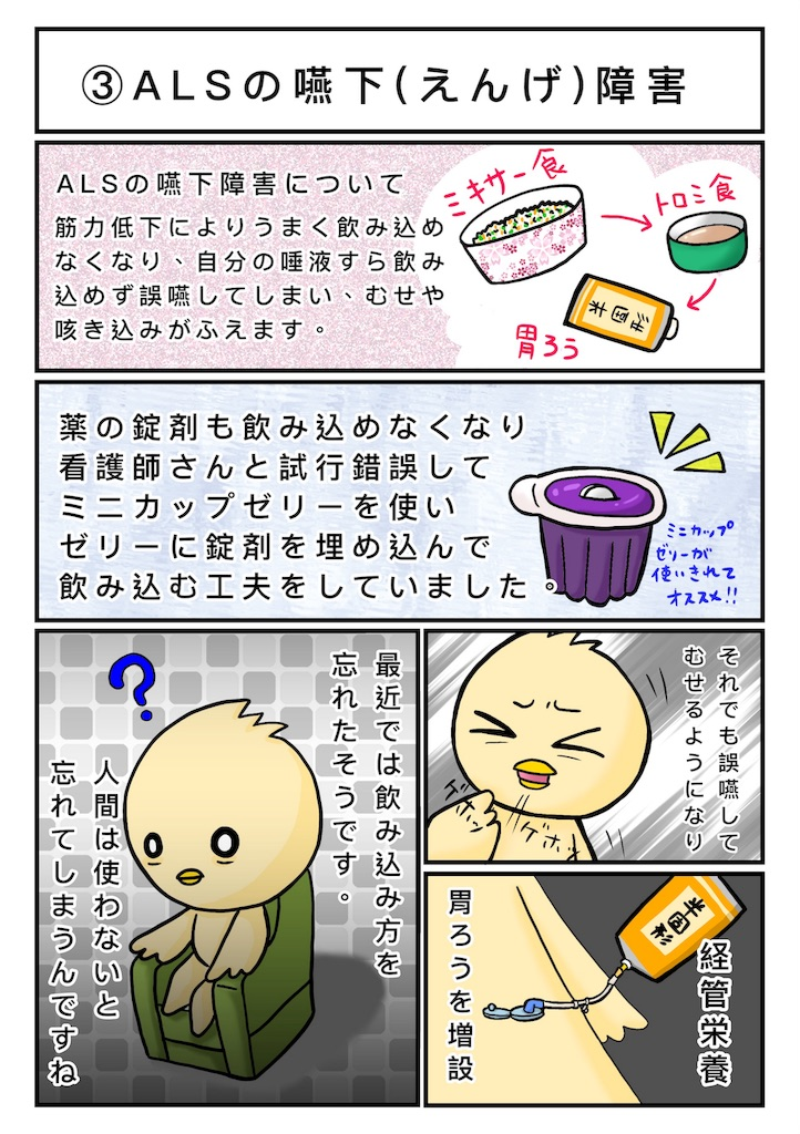 f:id:usafumi:20190502212824j:image