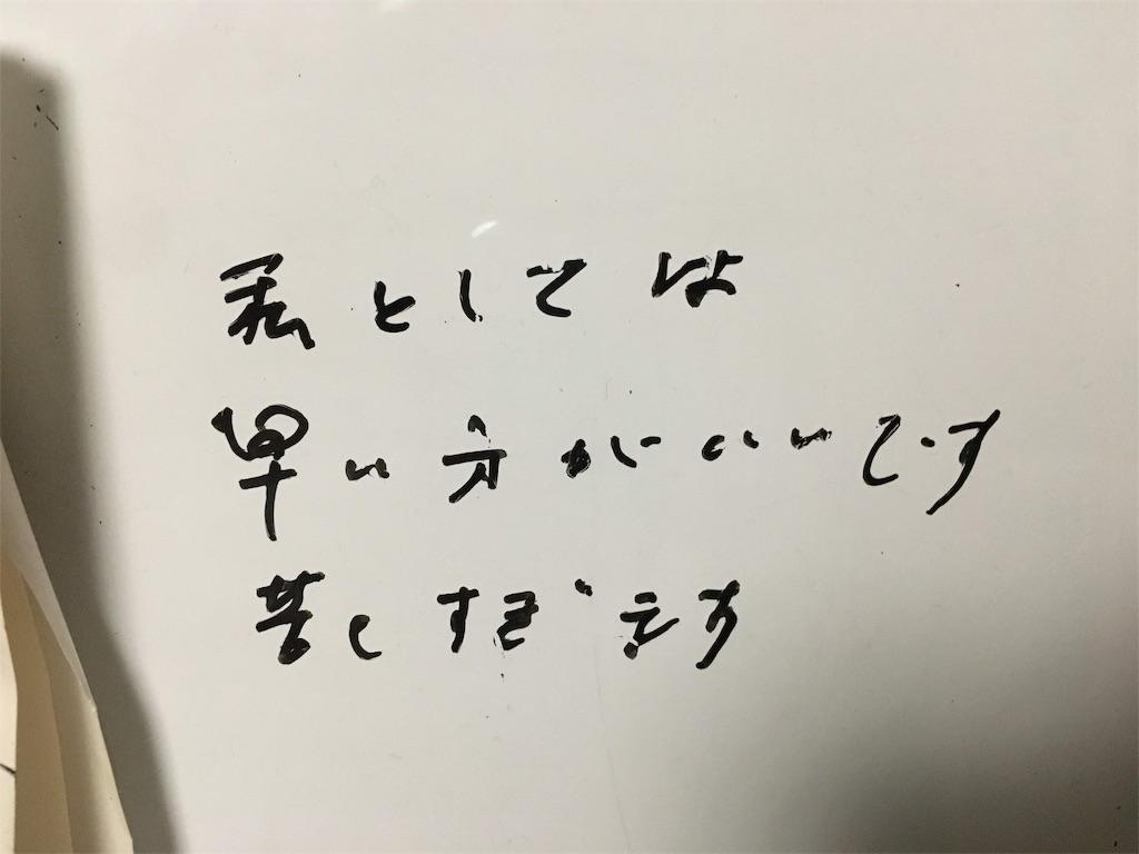 f:id:usafumi:20191128235727j:image