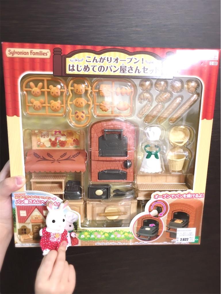 f:id:usafumi:20200606201151j:image