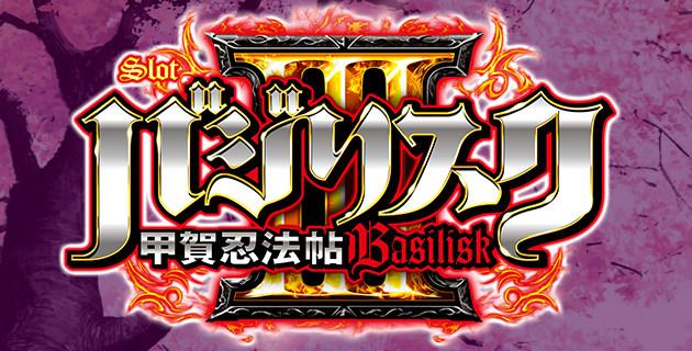 f:id:usagi-carnival:20170205084816j:plain