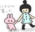 id:usagi-darou