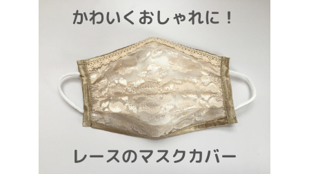 f:id:usagi-girl:20191128102446p:plain