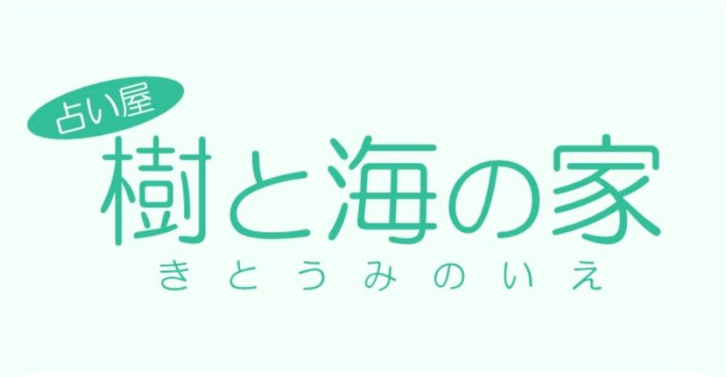 f:id:usagi-i:20210705023856j:image