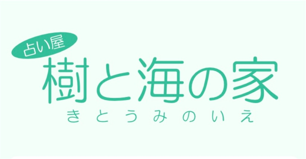 f:id:usagi-i:20210705030513j:image