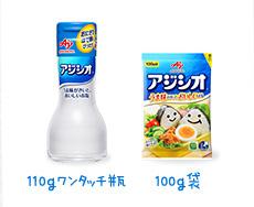 f:id:usagi-iro5525:20210506080823j:plain