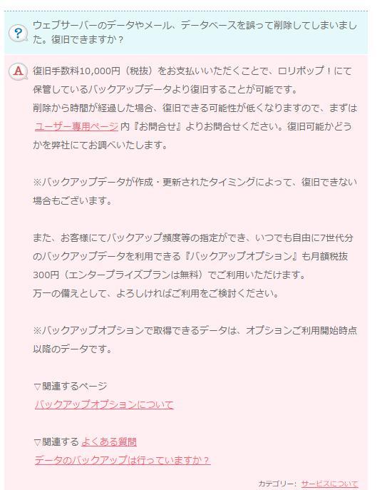 f:id:usagi-obaba:20170109103902j:plain