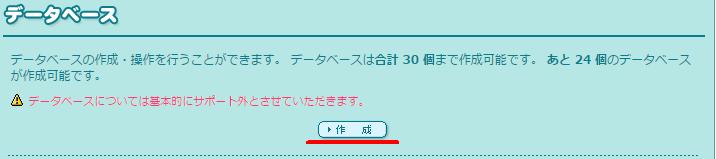 f:id:usagi-obaba:20170109103948p:plain