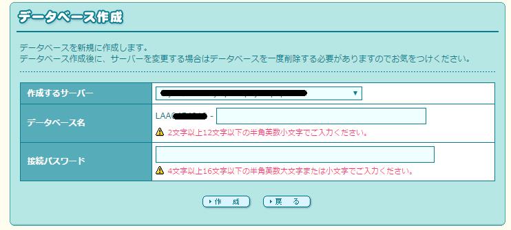 f:id:usagi-obaba:20170109104000p:plain