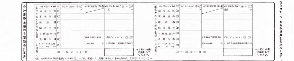 f:id:usagi-on-the-moon:20181117130908j:image