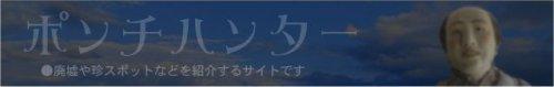 f:id:usagi_2017:20170907222758j:plain