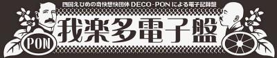 f:id:usagi_2017:20170908145614j:plain