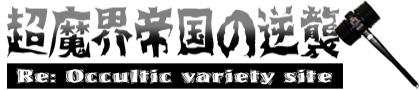 f:id:usagi_2017:20170908145747j:plain