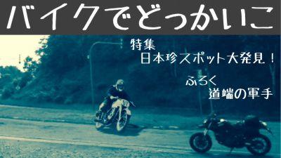 f:id:usagi_2017:20170908151413j:plain