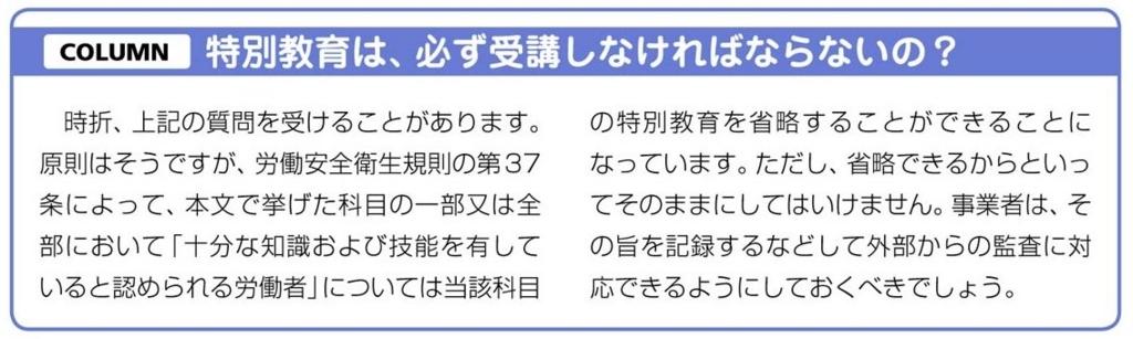 f:id:usagi_2017:20180215081913j:plain