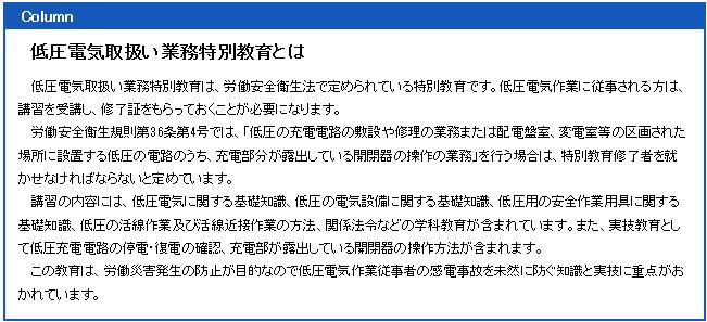 f:id:usagi_2017:20180215090429p:plain