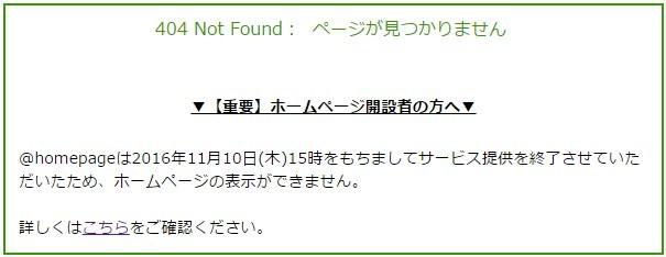 f:id:usagi_2017:20181021163627j:plain