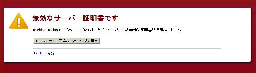 f:id:usagi_2017:20181031122107p:plain