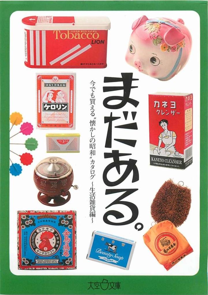 f:id:usagi_2017:20190108180432j:plain