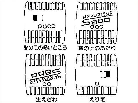 f:id:usagi_2017:20190108181206j:plain
