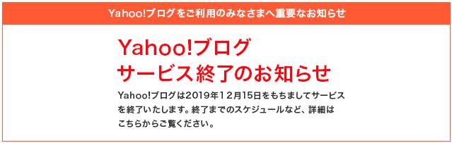 f:id:usagi_2017:20190622182544p:plain