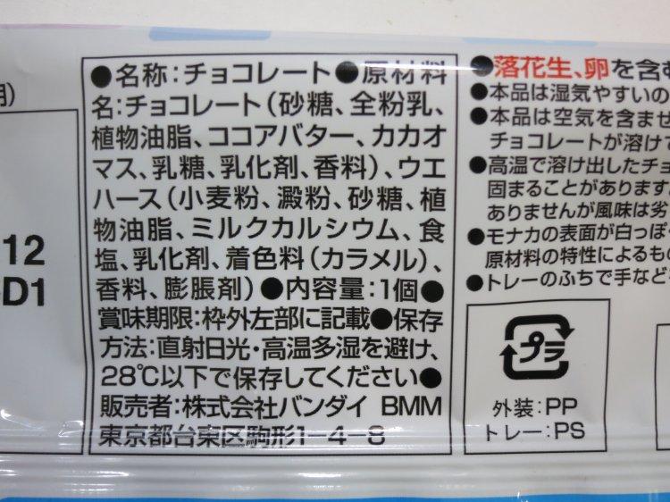f:id:usagi_2017:20190908145304j:plain