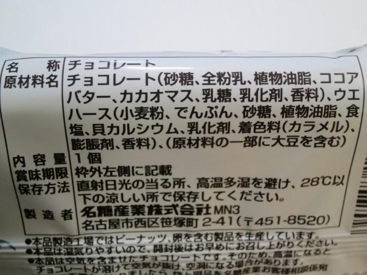 f:id:usagi_2017:20190908152723j:plain