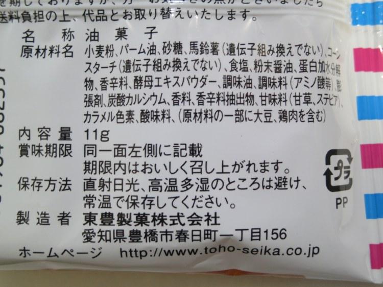 f:id:usagi_2017:20190914220255j:plain
