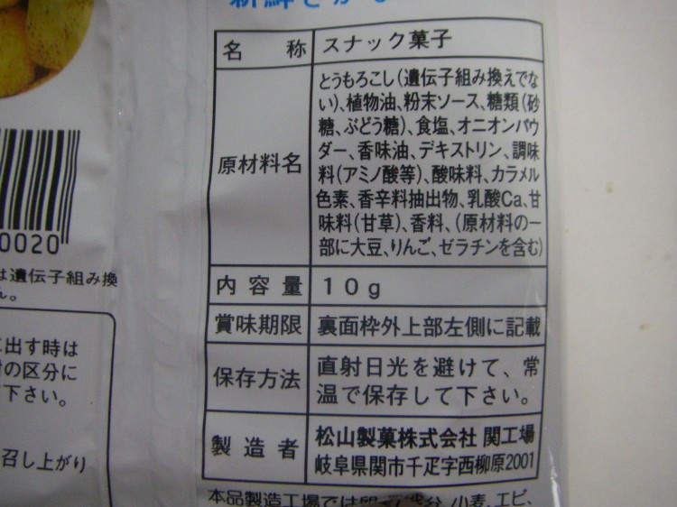 f:id:usagi_2017:20190916143234j:plain