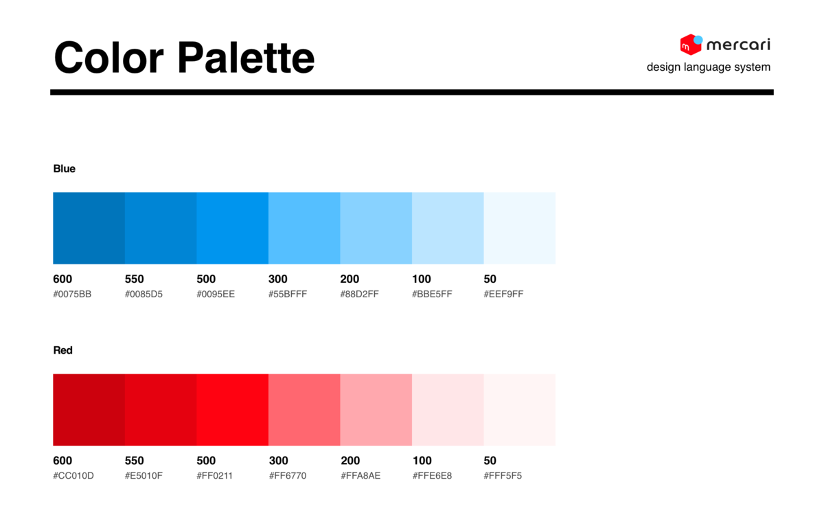 定義されたカラーパレット