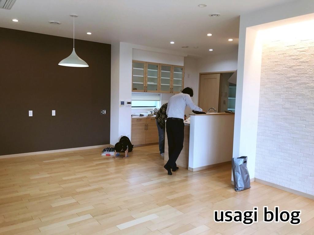 f:id:usagi_k:20180918104400j:plain
