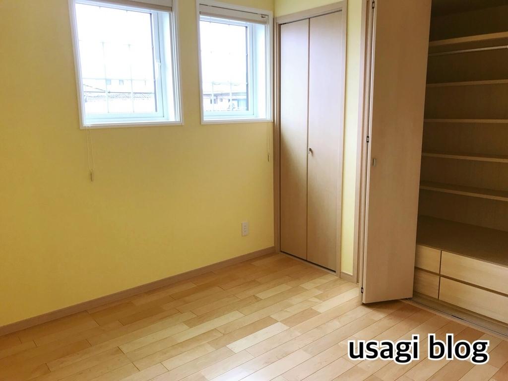 f:id:usagi_k:20180918113947j:plain