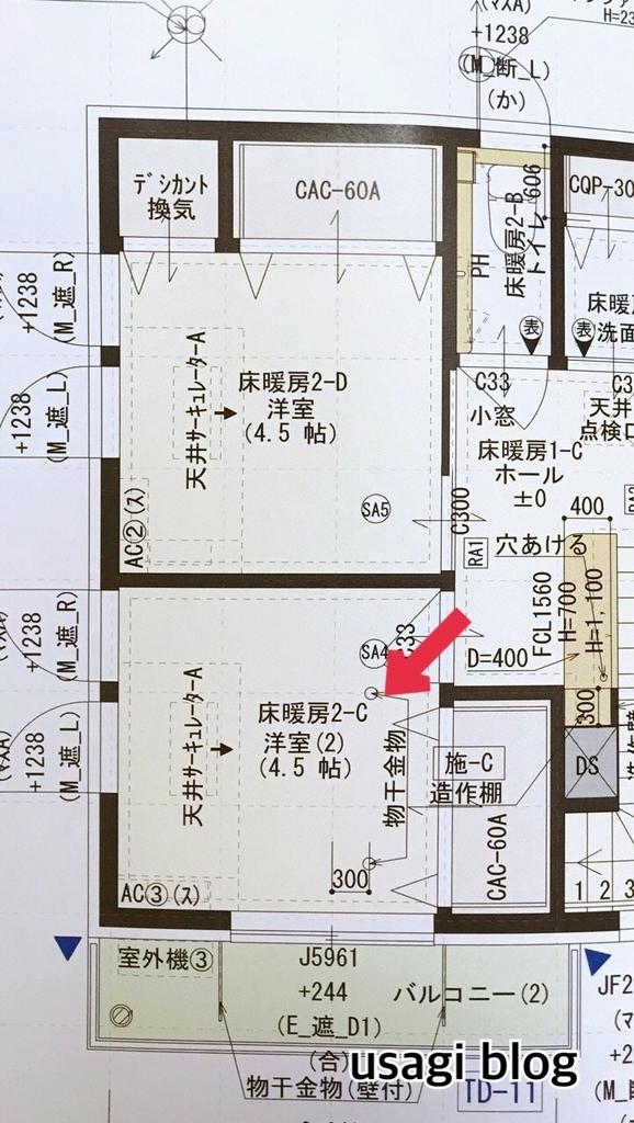 f:id:usagi_k:20180918114002j:plain